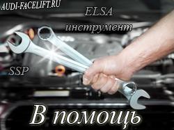 Руководства по ремонт.